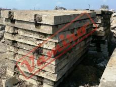 Silniční panel 300x150x0,15 cm - MOMENTÁLNĚ NEJSOU SKLADEM